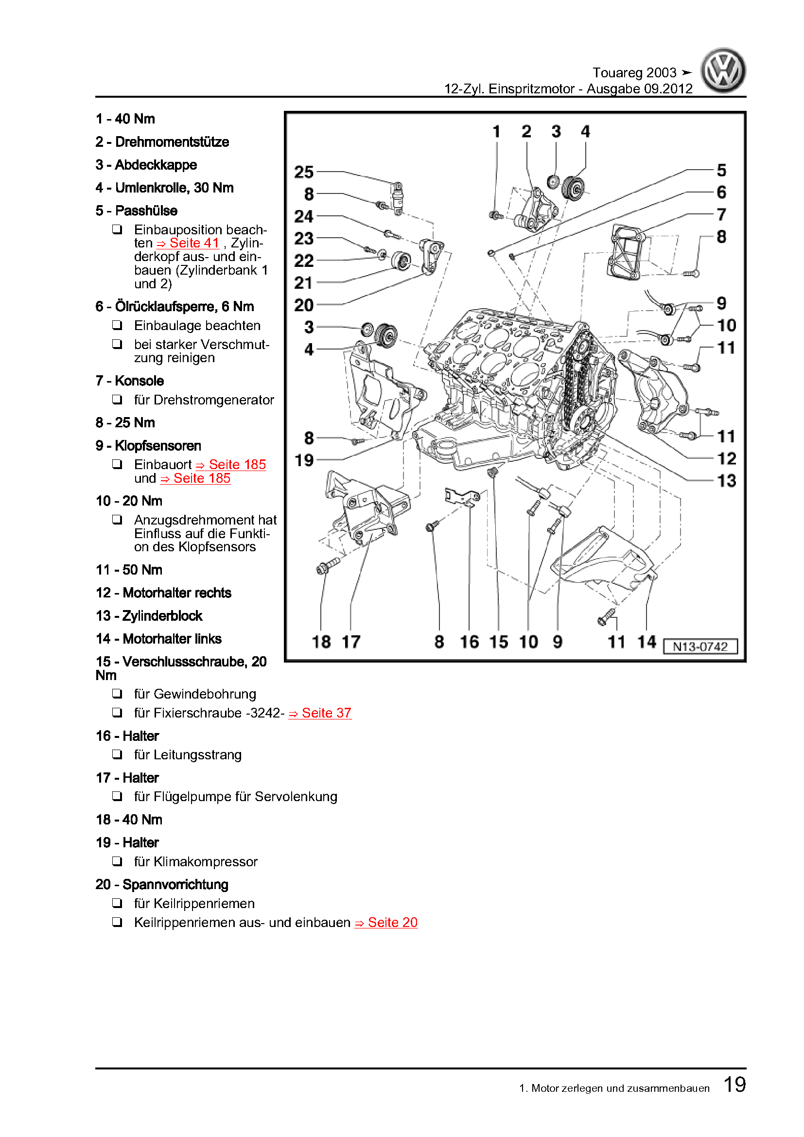 vw-touareg-7l-0023-motor_6_0_liter_12_zylinder_331_kw_1.png