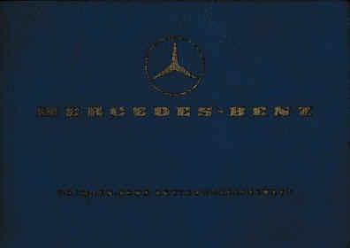 Mercedes LP 1619 - Fahrgestell- und Aufbau-Ersatzteilliste, Parts List