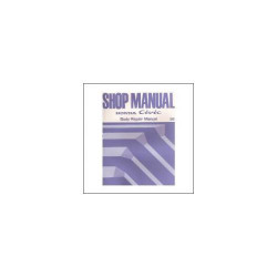 Honda Civic - Shop Manual