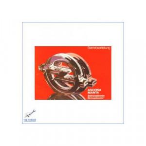 Opel Ascona Manta (ab 1978) - Bedienungsanleitung