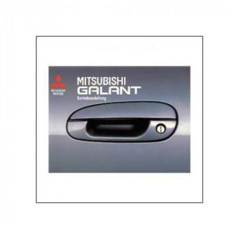 Mitsubishi Galant (1992>) - Betriebsanleitung